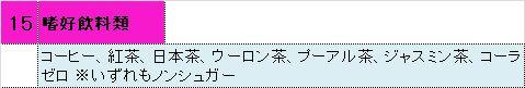 f:id:hidesyumin777:20181103102714j:plain