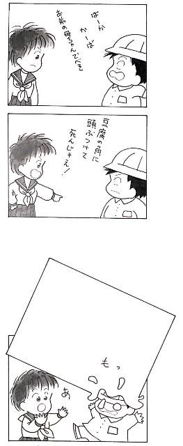 f:id:hidetaka_taike:20210317063757j:image
