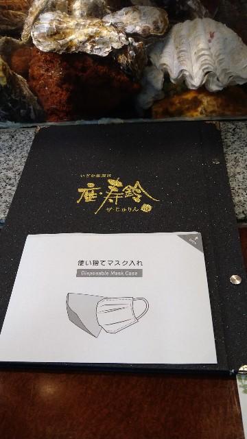 f:id:hidetaka_taike:20210320014459j:image