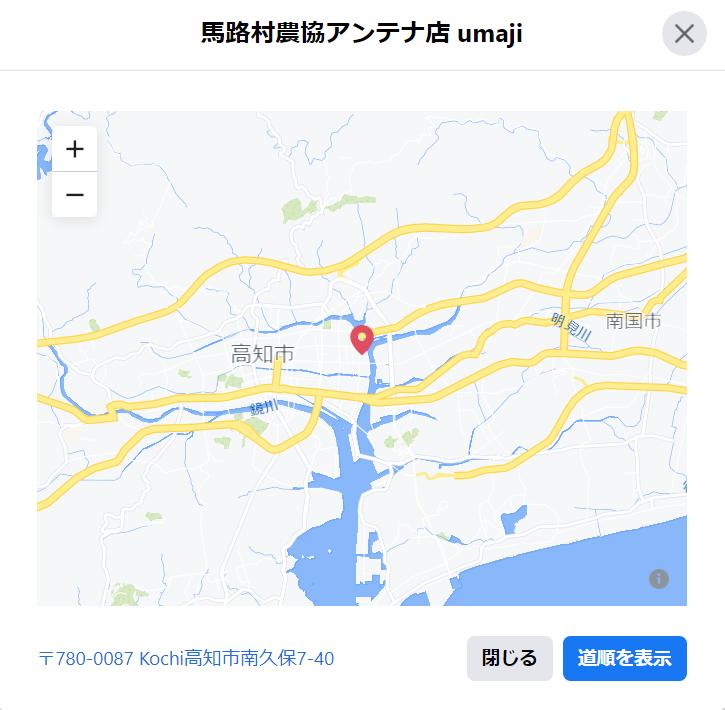 f:id:hidetaka_taike:20210327233149p:plain