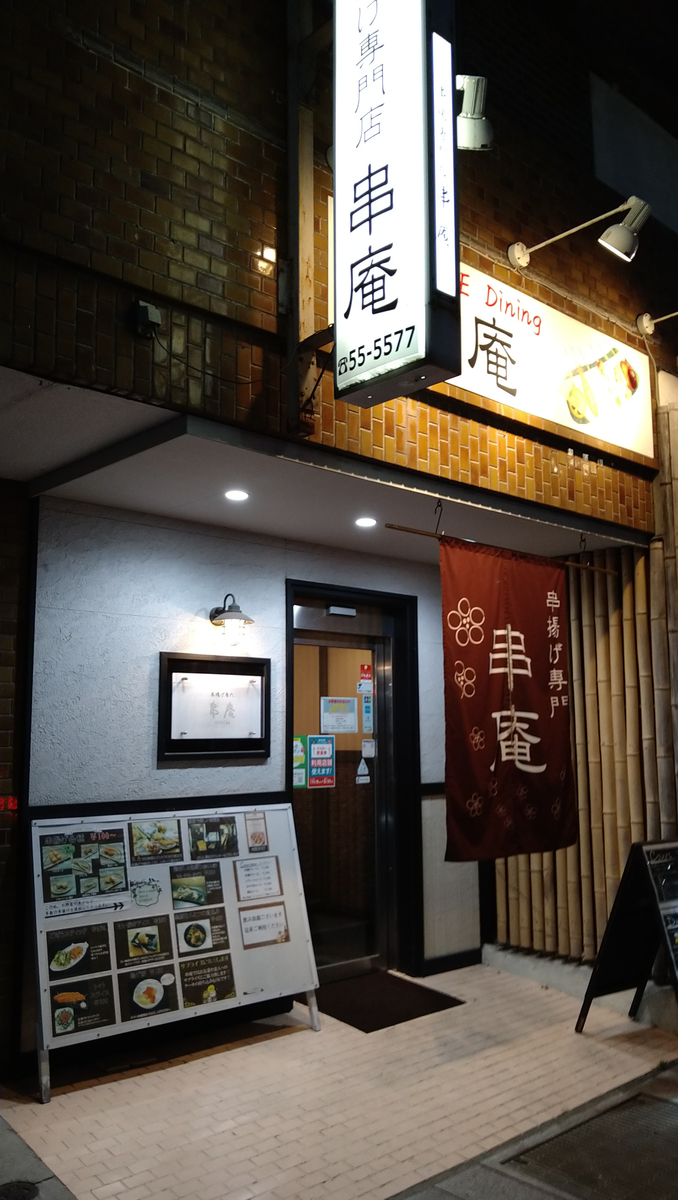 f:id:hidetaka_taike:20210411100404j:plain