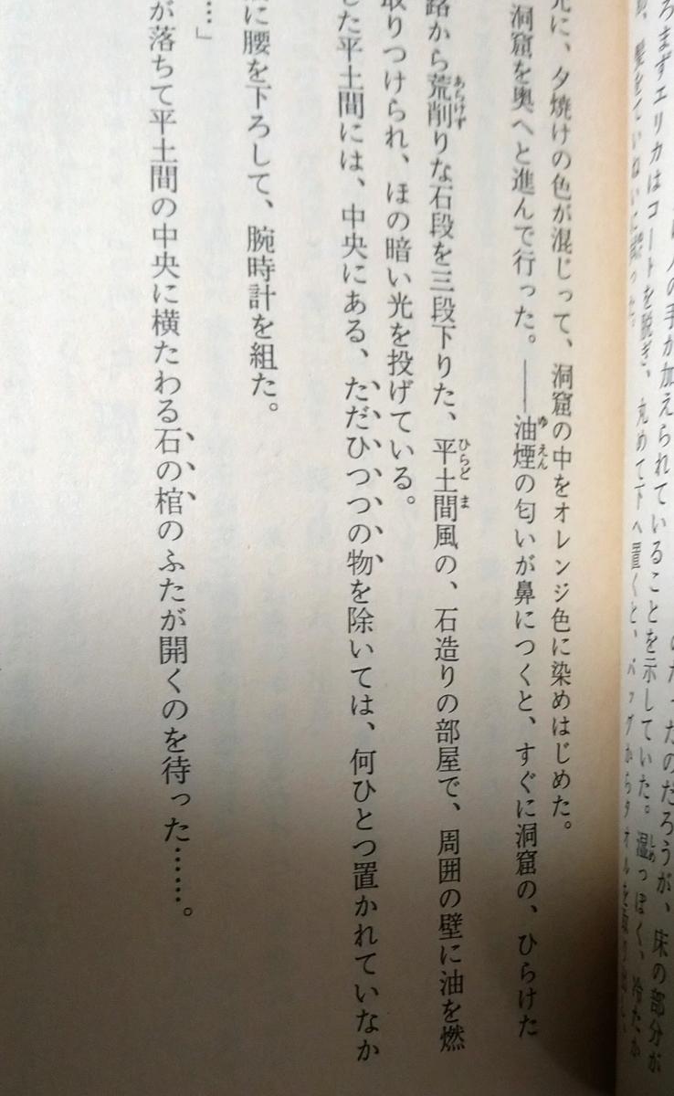 f:id:hidetaka_taike:20210418144943j:plain
