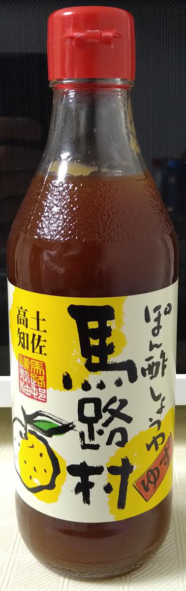 f:id:hidetaka_taike:20210418162834j:plain