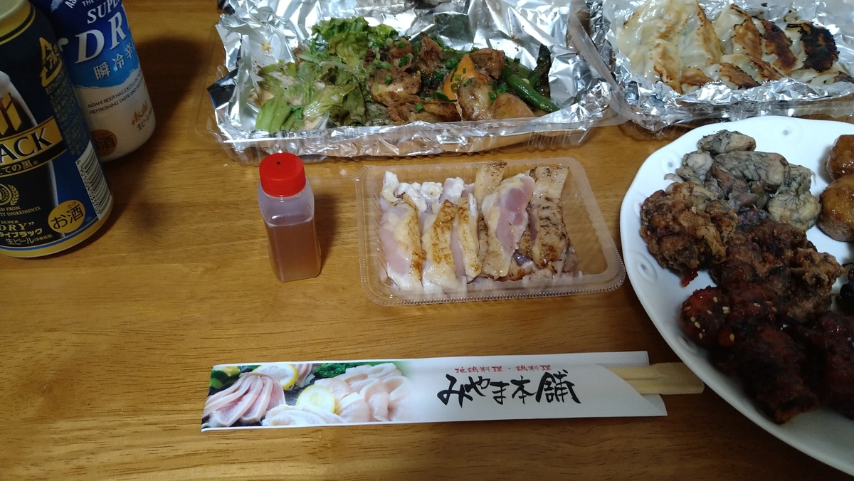 f:id:hidetaka_taike:20210531054055j:plain