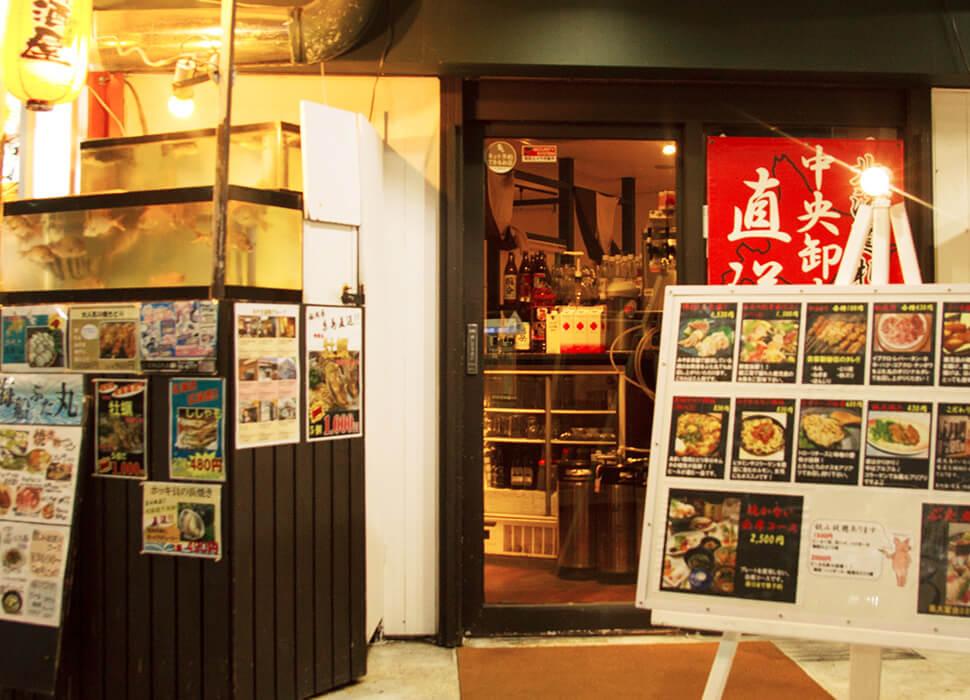 f:id:hidetaka_taike:20210620091225j:plain