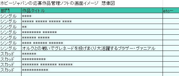 f:id:hidetaro2011:20180303143321j:plain