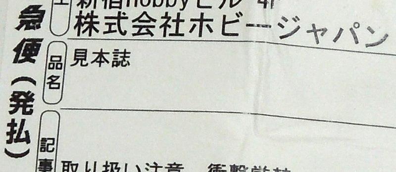 f:id:hidetaro2011:20190525162231j:plain