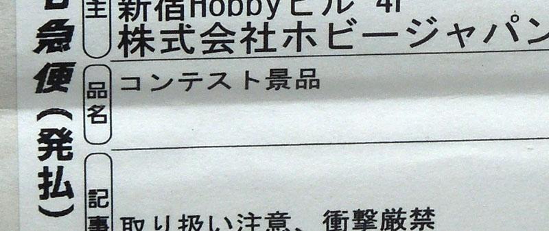 f:id:hidetaro2011:20190601114027j:plain