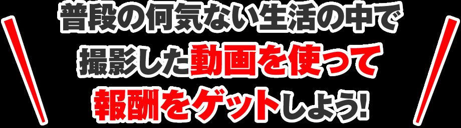 f:id:hidetoasahi:20181030181248p:plain