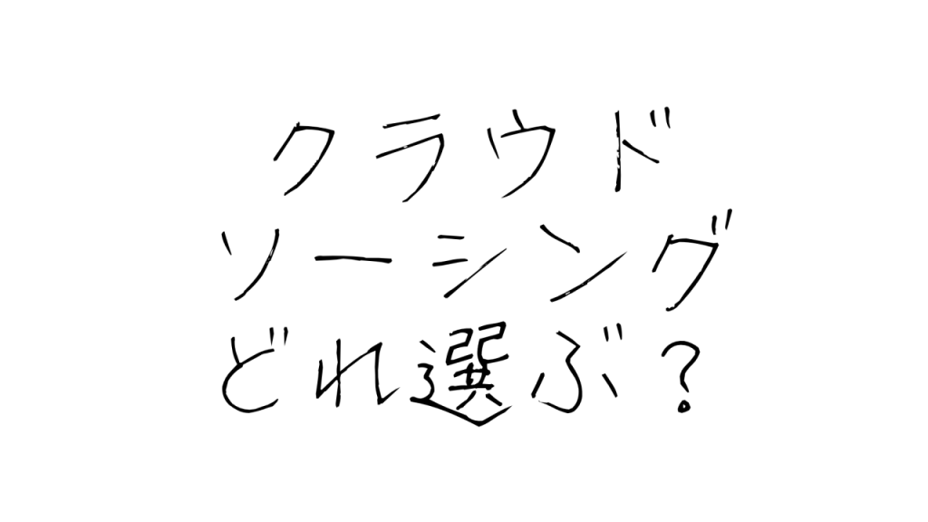 f:id:hidetoasahi:20181111194643p:plain