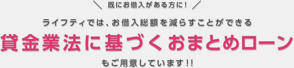 f:id:hidetoasahi:20190614182702p:plain