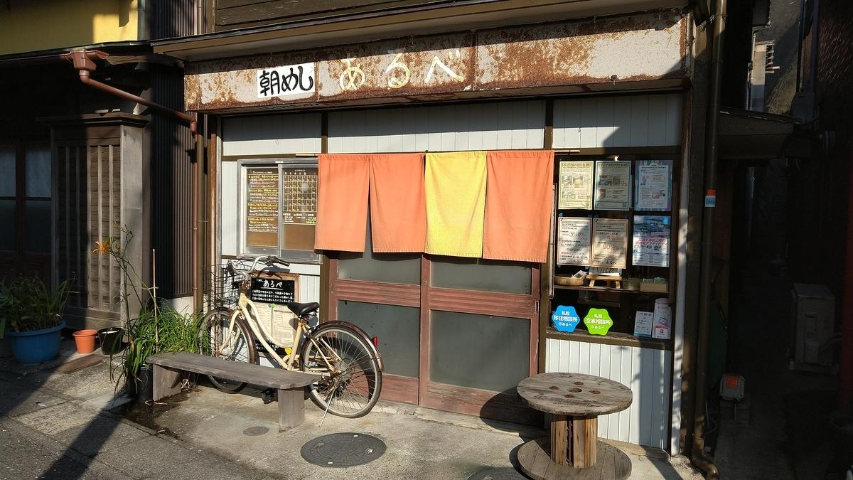 f:id:hidetorashogun:20210828164050j:plain