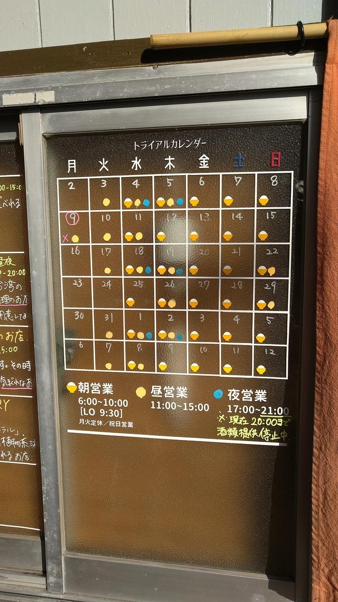 f:id:hidetorashogun:20210828164319j:plain