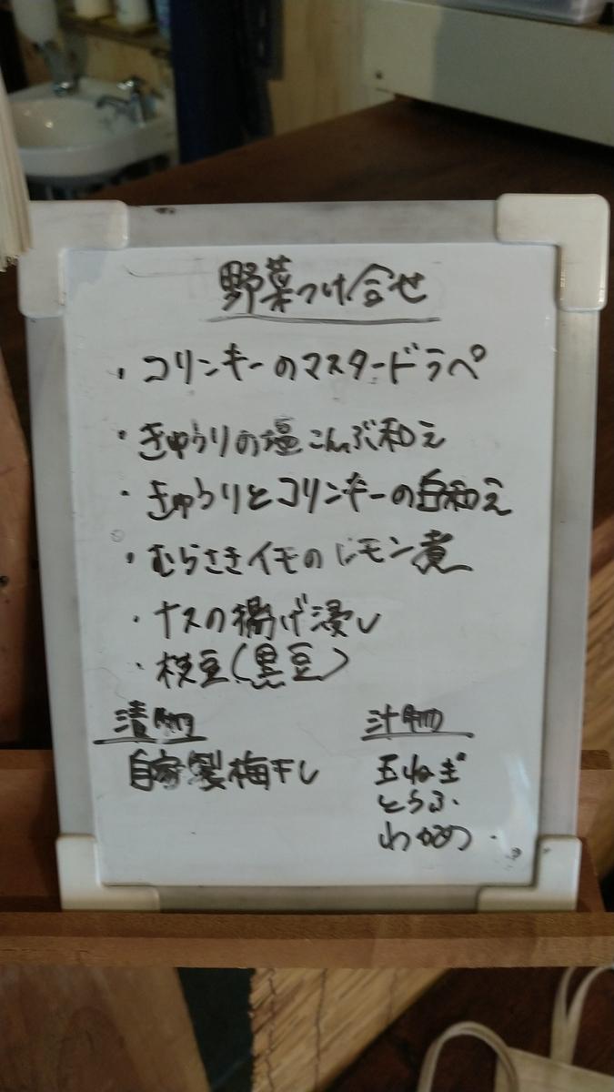 f:id:hidetorashogun:20210828165727j:plain