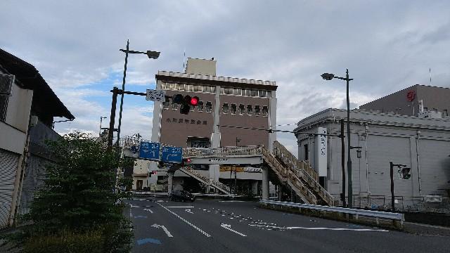 f:id:hidetorashogun:20210912180624j:image