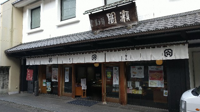 f:id:hidetorashogun:20210913061629j:image