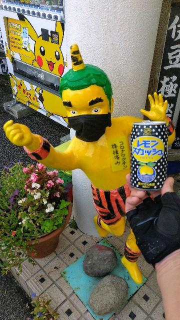 f:id:hidetorashogun:20210913132917j:image
