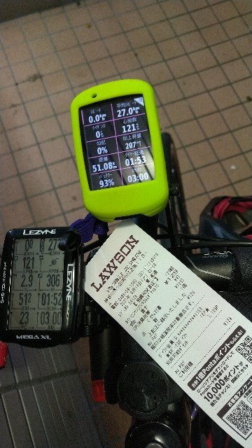 f:id:hidetorashogun:20210915081133j:image