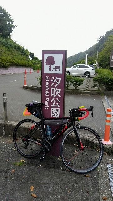 f:id:hidetorashogun:20210916055800j:image