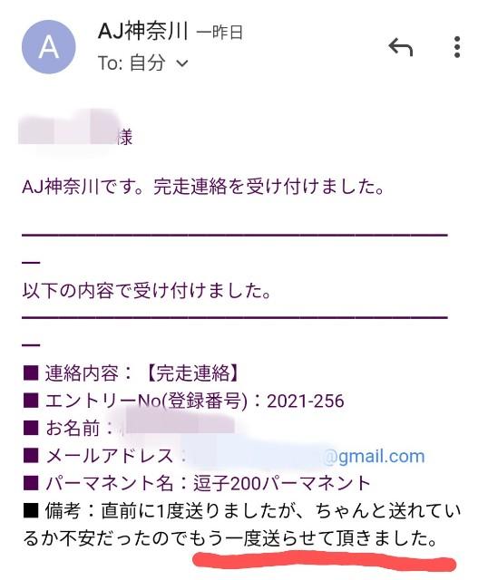 f:id:hidetorashogun:20210916074311j:image