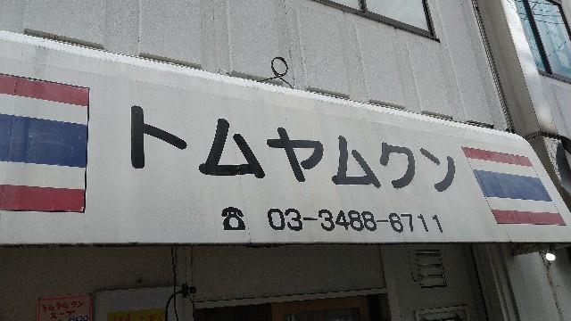 f:id:hidetorashogun:20210917200752j:image