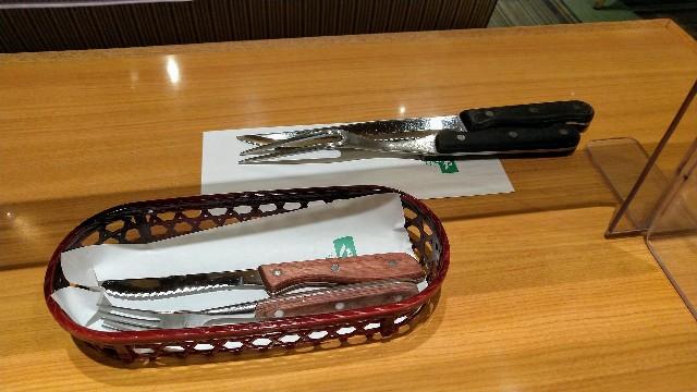f:id:hidetorashogun:20210930160209j:image
