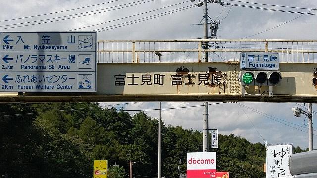 f:id:hidetorashogun:20211001211429j:image