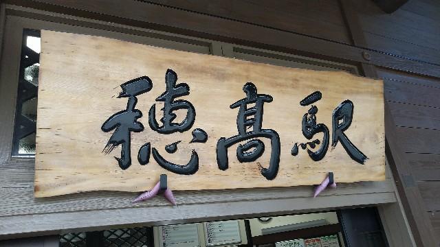 f:id:hidetorashogun:20211001213758j:image