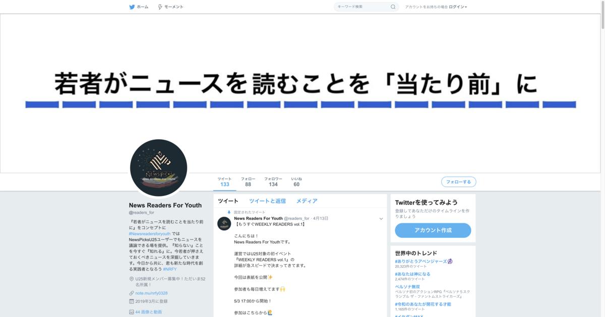 f:id:hidetoshi_h:20190426045059p:plain