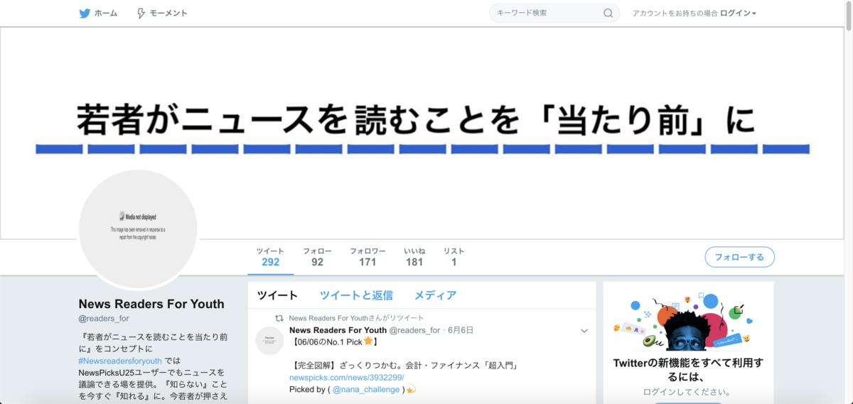 f:id:hidetoshi_h:20190809055445p:plain