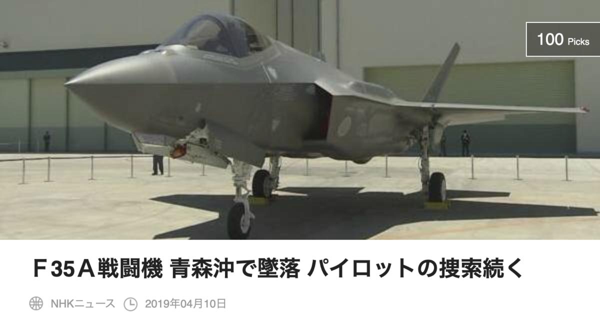f:id:hidetoshi_h:20200313063645p:plain