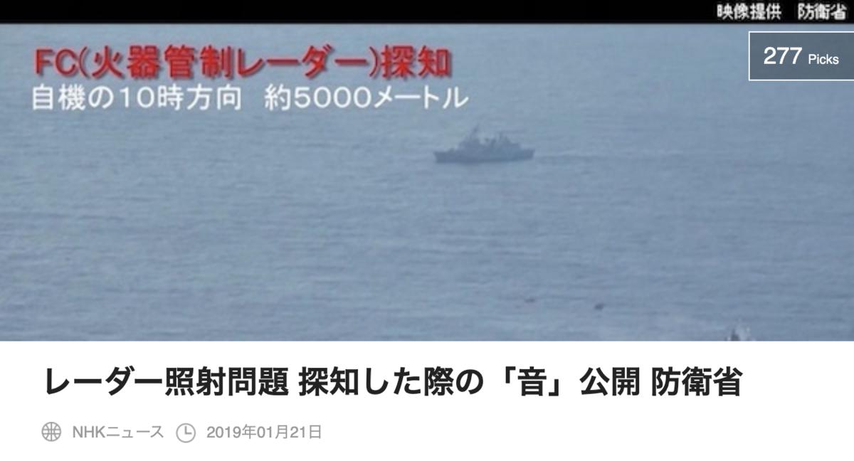 f:id:hidetoshi_h:20200313063918p:plain