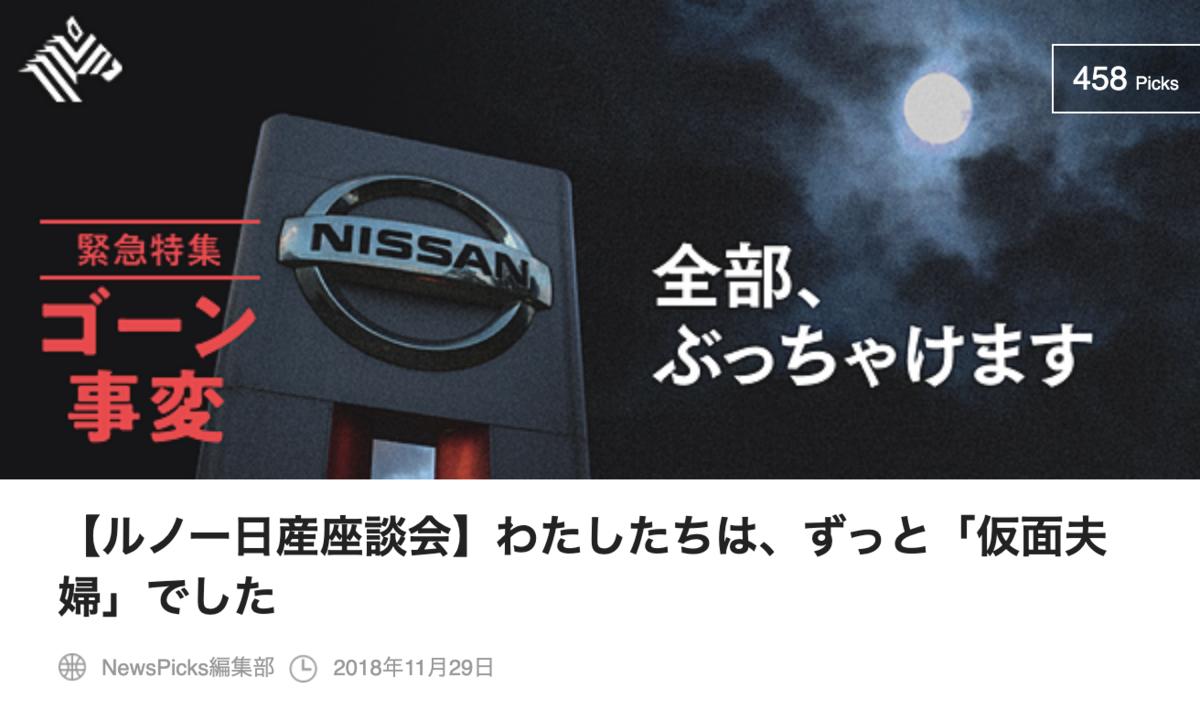 f:id:hidetoshi_h:20200313064212p:plain