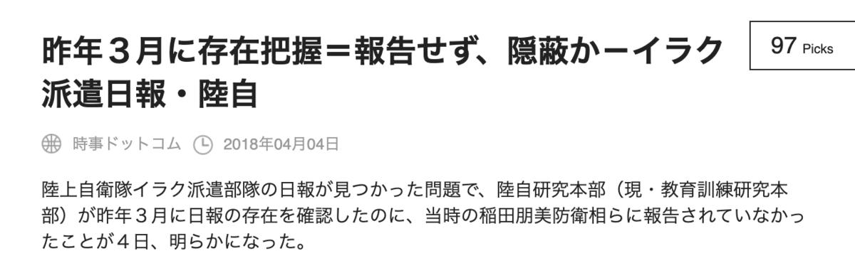f:id:hidetoshi_h:20200313065908p:plain