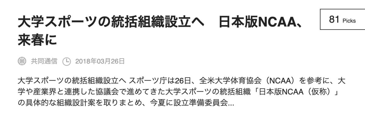 f:id:hidetoshi_h:20200313065954p:plain