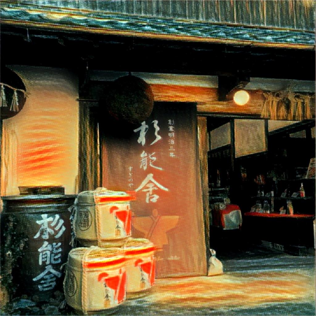 f:id:hidetou:20161209194521j:image