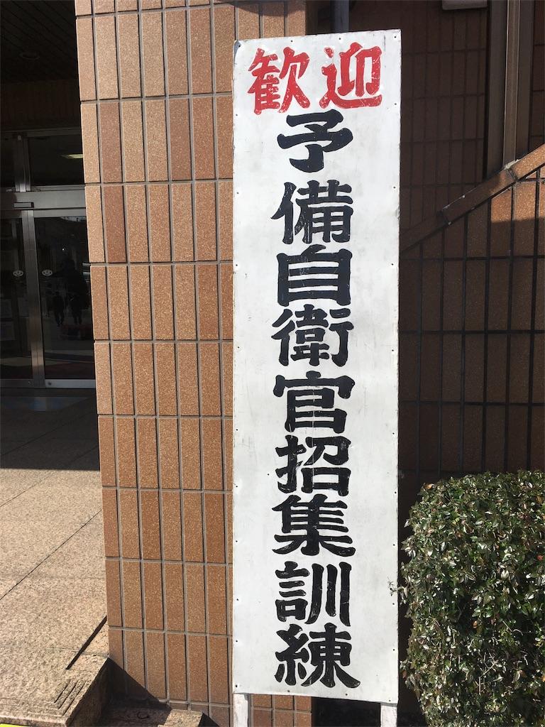 f:id:hidetou:20170201162417j:image