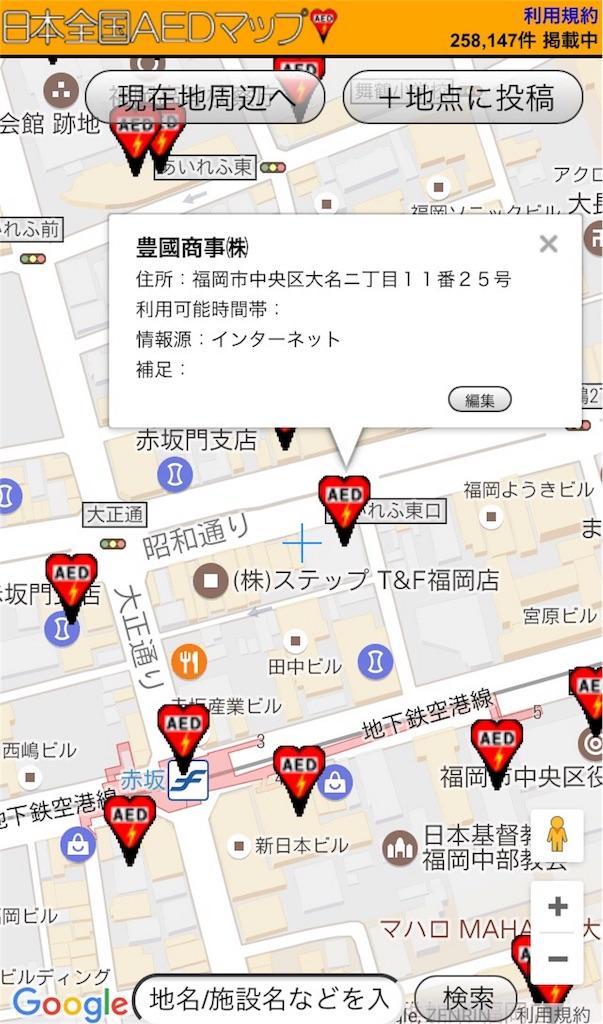 f:id:hidetou:20170529111416j:image