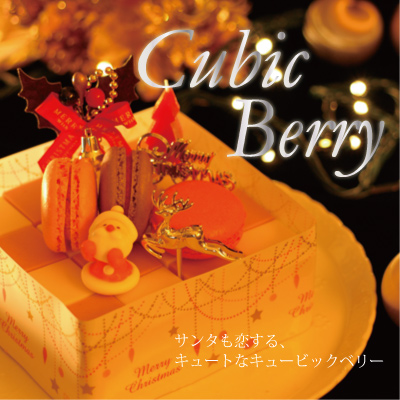 CubicBerry