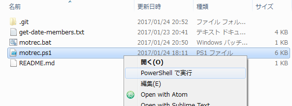 f:id:hidex7777:20170124224644p:plain