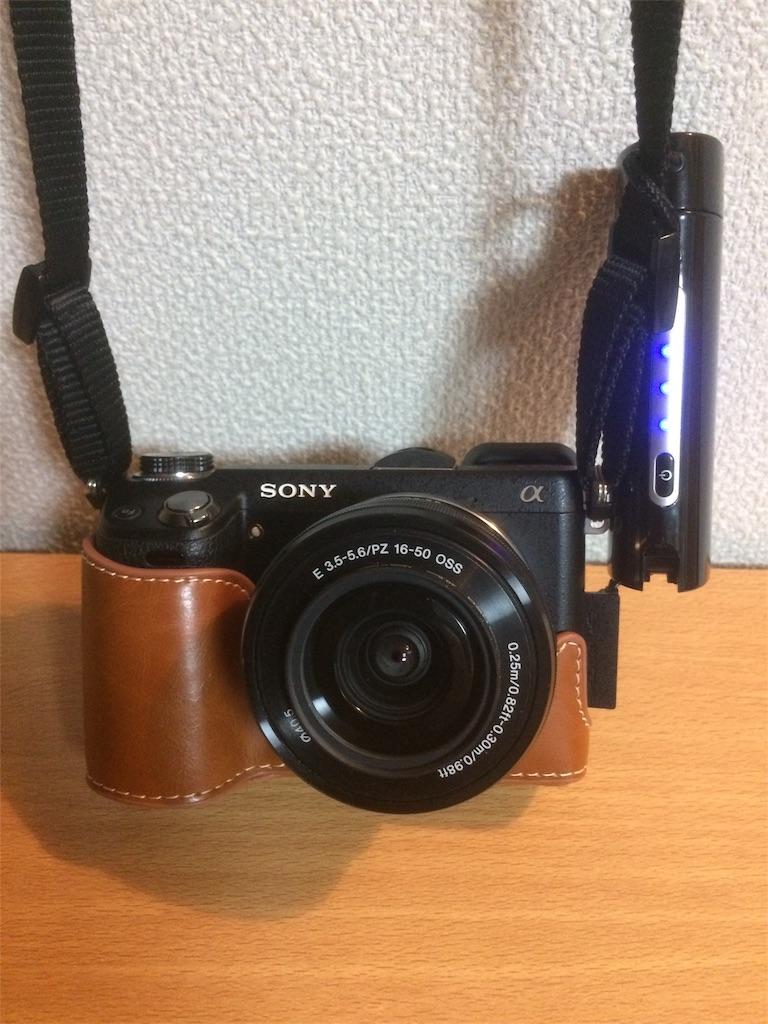 f:id:hideyamamoto:20170904232449j:image