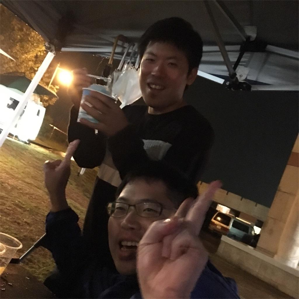 f:id:hideyanoblog:20171016162225j:image