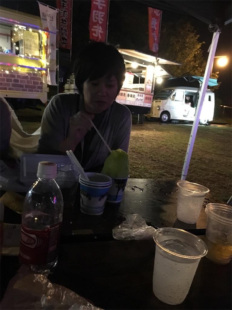 f:id:hideyanoblog:20171016162258j:image