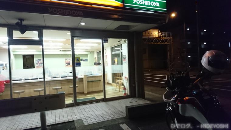 f:id:hideyoshi-motolife:20170302001349j:plain