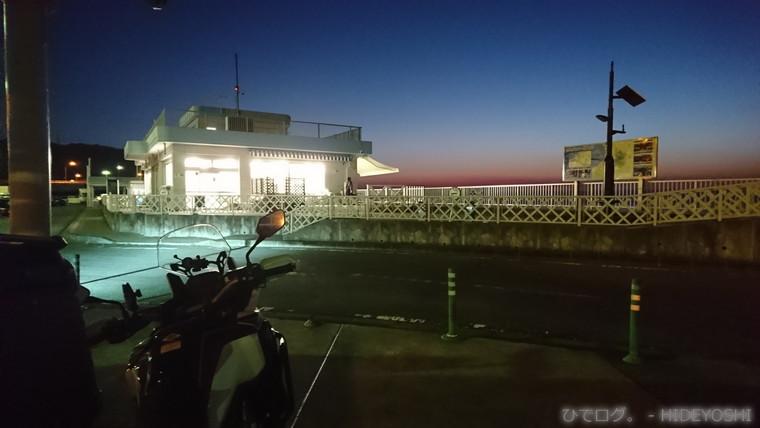 f:id:hideyoshi-motolife:20170302002019j:plain