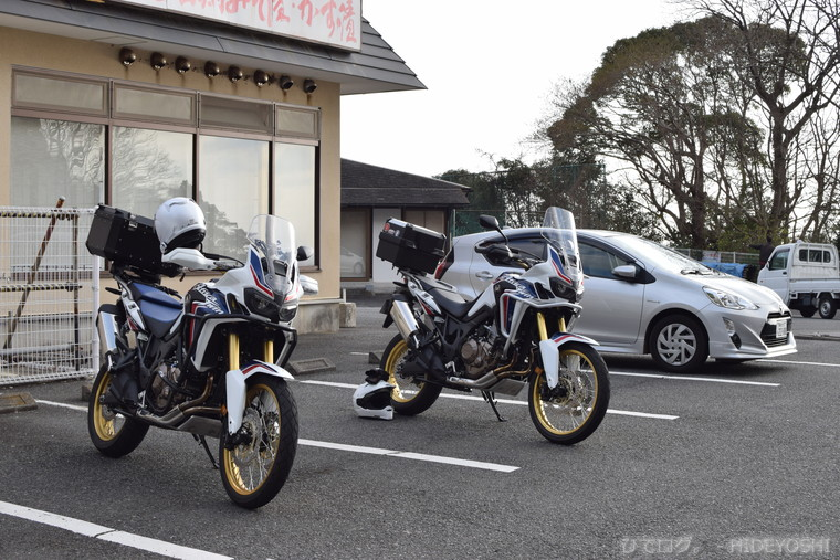 f:id:hideyoshi-motolife:20170302003103j:plain
