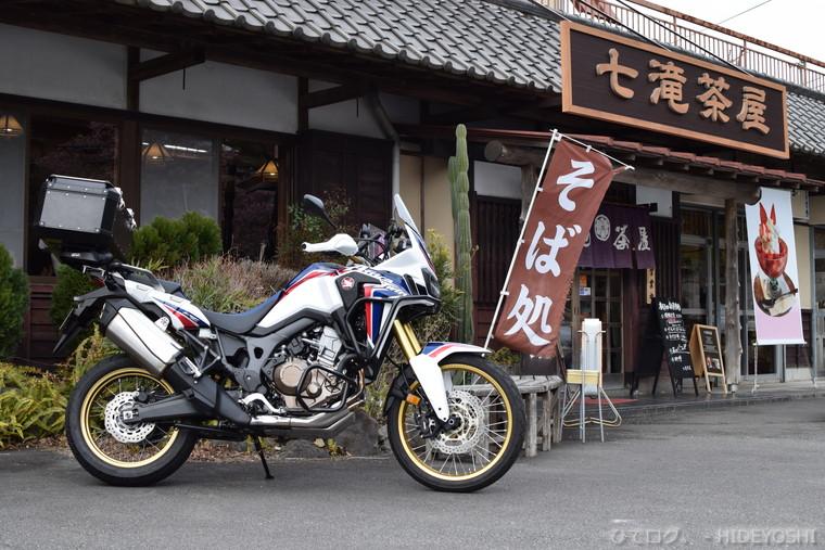f:id:hideyoshi-motolife:20170302004154j:plain