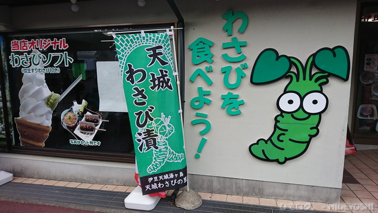 f:id:hideyoshi-motolife:20170302004939j:plain