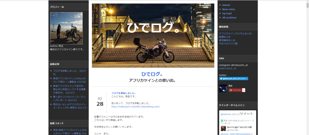 f:id:hideyoshi-motolife:20170302224914p:plain