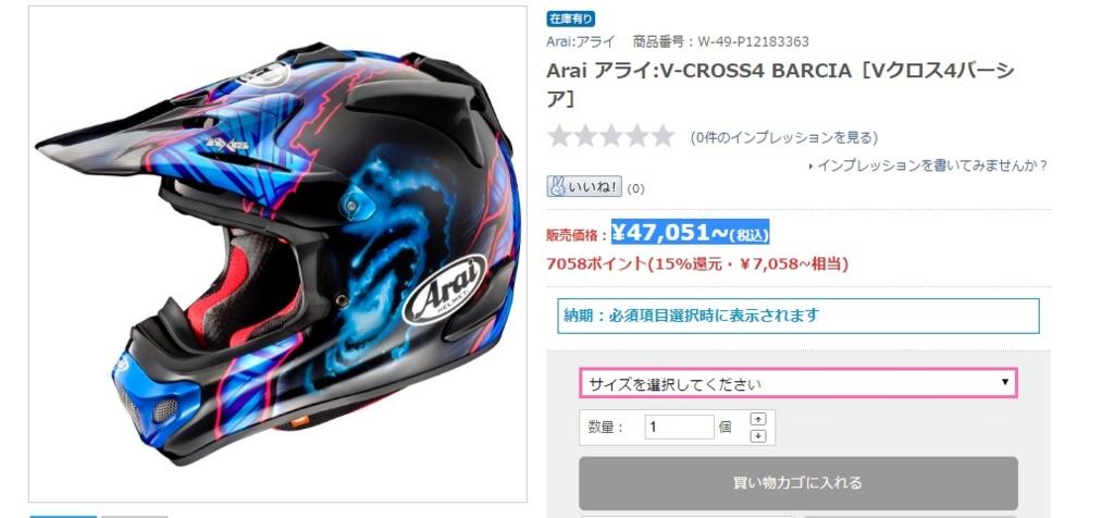 f:id:hideyoshi-motolife:20170308230513j:plain